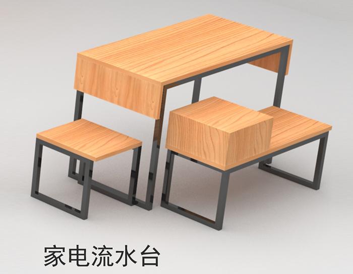 简笔画家电桌椅